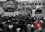 Image of Japanese People Japan, 1952, second 4 stock footage video 65675026682