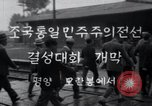 Image of Democratic Unification Meeting Mo Ran Pong Pyongyang North Korea, 1949, second 6 stock footage video 65675028803