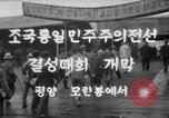 Image of Democratic Unification Meeting Mo Ran Pong Pyongyang North Korea, 1949, second 8 stock footage video 65675028803