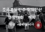 Image of Democratic Unification Meeting Mo Ran Pong Pyongyang North Korea, 1949, second 11 stock footage video 65675028803