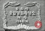 Image of Morning of the Independence Day Pyongyang North Korea, 1948, second 4 stock footage video 65675028834