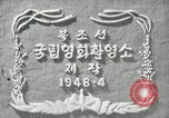 Image of Morning of the Independence Day Pyongyang North Korea, 1948, second 6 stock footage video 65675028834