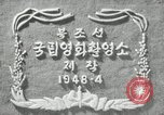 Image of Morning of the Independence Day Pyongyang North Korea, 1948, second 7 stock footage video 65675028834