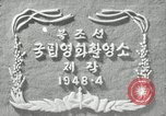Image of Morning of the Independence Day Pyongyang North Korea, 1948, second 8 stock footage video 65675028834