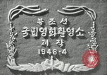 Image of Morning of the Independence Day Pyongyang North Korea, 1948, second 10 stock footage video 65675028834