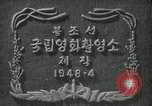 Image of Morning of the Independence Day Pyongyang North Korea, 1948, second 11 stock footage video 65675028834