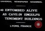 Image of collapsed building Lyon France, 1932, second 3 stock footage video 65675029422