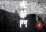 Image of Sino-Japanese War Nanking China, 1937, second 2 stock footage video 65675031293