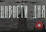 Image of pre-election gathering District Soviet Russia, 1947, second 6 stock footage video 65675032343