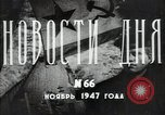 Image of pre-election gathering District Soviet Russia, 1947, second 10 stock footage video 65675032343