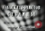 Image of basket ball players practicing Russia, 1947, second 5 stock footage video 65675032355