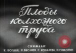 Image of Beet Kolkhoz Commune of Paris cotton Kolkhoz North Star Kolkhoz Kiev Ukraine, 1947, second 2 stock footage video 65675032359