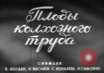 Image of Beet Kolkhoz Commune of Paris cotton Kolkhoz North Star Kolkhoz Kiev Ukraine, 1947, second 5 stock footage video 65675032359