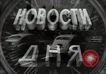 Image of early completion of five year plan Russia, 1949, second 4 stock footage video 65675032366