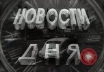 Image of early completion of five year plan Russia, 1949, second 5 stock footage video 65675032366
