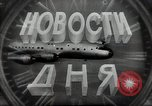 Image of early completion of five year plan Russia, 1949, second 7 stock footage video 65675032366