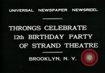 Image of Strand Theater Brooklyn New York City USA, 1931, second 7 stock footage video 65675035123
