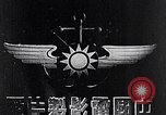 Image of Dwight D Eisenhower Taiwan, 1960, second 8 stock footage video 65675035654