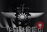 Image of Dwight D Eisenhower Taiwan, 1960, second 9 stock footage video 65675035654