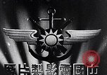 Image of Dwight D Eisenhower Taiwan, 1960, second 10 stock footage video 65675035654