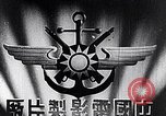 Image of Dwight D Eisenhower Taiwan, 1960, second 12 stock footage video 65675035654
