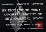 Image of Henry Pu Yi Changchun Manchuria, 1932, second 8 stock footage video 65675037694