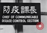 Image of public health Japan, 1948, second 1 stock footage video 65675037839