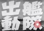 Image of Japanese Aichi E13A Jake observation plane catapulted Pacific Ocean, 1941, second 3 stock footage video 65675037853