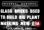 Image of Glass block building material at newspaper printing and press company Columbus Ohio USA, 1937, second 1 stock footage video 65675038440