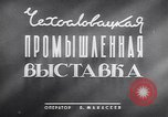Image of exhibition Moscow Russia Soviet Union, 1949, second 4 stock footage video 65675038604