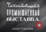 Image of exhibition Moscow Russia Soviet Union, 1949, second 6 stock footage video 65675038604