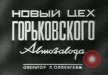 Image of Gorkovskogo auto factory Soviet Union, 1949, second 2 stock footage video 65675038627