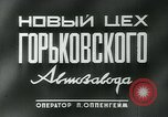 Image of Gorkovskogo auto factory Soviet Union, 1949, second 5 stock footage video 65675038627
