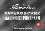 Image of Kharkov locomotive Soviet Union, 1949, second 2 stock footage video 65675038628