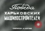 Image of Kharkov locomotive Soviet Union, 1949, second 3 stock footage video 65675038628