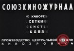 Image of Chairman Mikhail Kalinin Moscow Russia Soviet Union, 1941, second 12 stock footage video 65675039427