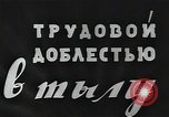 Image of Russian coal mine workers Russia, 1941, second 2 stock footage video 65675040193