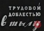 Image of Russian coal mine workers Russia, 1941, second 3 stock footage video 65675040193