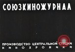 Image of Soviet infantry Soviet Union, 1941, second 10 stock footage video 65675040213