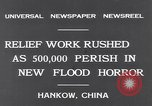 Image of Flooded areas Hankou China, 1931, second 2 stock footage video 65675040740