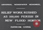 Image of Flooded areas Hankou China, 1931, second 3 stock footage video 65675040740