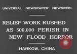 Image of Flooded areas Hankou China, 1931, second 4 stock footage video 65675040740