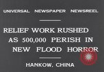 Image of Flooded areas Hankou China, 1931, second 6 stock footage video 65675040740