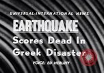 Image of Earthquake Aegean Islands Greece, 1956, second 7 stock footage video 65675040952