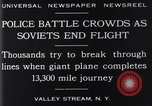 Image of Tupolev TB-1 ANT-4 bomber aircraft Valley Stream New York USA, 1929, second 3 stock footage video 65675041383