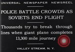 Image of Tupolev TB-1 ANT-4 bomber aircraft Valley Stream New York USA, 1929, second 5 stock footage video 65675041383