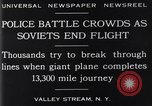 Image of Tupolev TB-1 ANT-4 bomber aircraft Valley Stream New York USA, 1929, second 7 stock footage video 65675041383