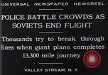 Image of Tupolev TB-1 ANT-4 bomber aircraft Valley Stream New York USA, 1929, second 11 stock footage video 65675041383