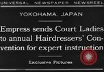 Image of Empress of Japan Yokohama Japan, 1930, second 1 stock footage video 65675041970