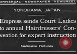 Image of Empress of Japan Yokohama Japan, 1930, second 3 stock footage video 65675041970